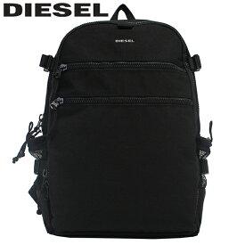 DIESEL ディーゼル F-URBHANITY BACKバックパック リュック デイパック メンズ B4 ブラック X05119-P1516-T8013プレゼント ギフト 通勤 通学 送料無料