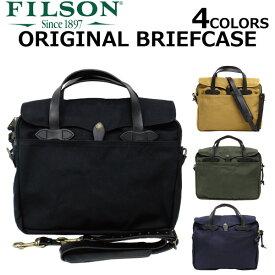 FILSON フィルソン Original Briefcase オリジナル ブリーフケースショルダーバッグ ビジネスバッグ バッグ メンズ 70256プレゼント ギフト 通勤 通学 送料無料