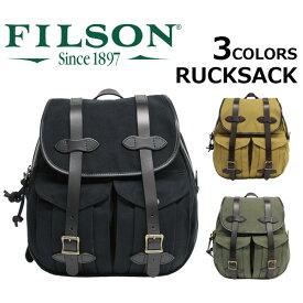 FILSON フィルソン RUCKSACK リュックサック バックパックデイパック リュック バッグ メンズ レディース A4 70262プレゼント ギフト 通勤 通学 送料無料