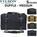 FILSON フィルソンMEDIUM DUFFLE BAG ミディアムダッフルバッグ70325 A3 2WAY ショルダーバッグ ボストンバッグ カバ…