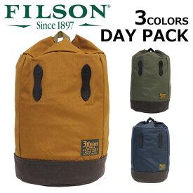 FILSON フィルソン DAY PACK デイパック バックパックリュック リュックサック バッグ メンズ レディース B4 70413プレゼント ギフト 通勤 通学 送料無料