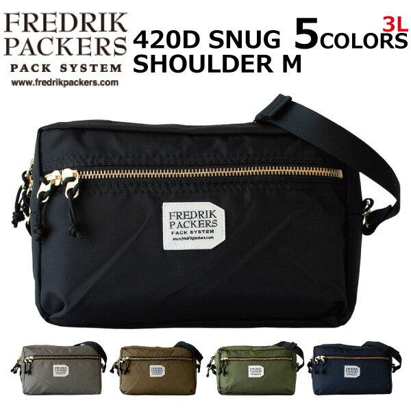 FREDRIK PACKERS フレドリックパッカーズ 420D SNUG SHOULDER M スナグ ショルダーショルダーバッグ 鞄 メンズ レディース Mサイズプレゼント ギフト 通勤 通学 送料無料