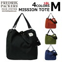 Mission tote m  1