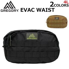 GREGORY/グレゴリー EVAC WAIST エバックウェストウエストバッグ ヒップバッグメンズ レディース 4L 68641プレゼント ギフト 通勤 通学 送料無料