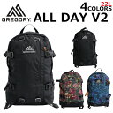 GREGORY グレゴリー ALL DAY V2 オールデイV2リュック リュックサック バックパック メンズ レディース B4 22Lプレゼント ギフト 通勤 通学 送料無料