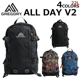 GREGORY グレゴリー ALL DAY V2 オールデイV2リュック リュックサック バックパック メンズ レディース B4 24Lプレゼント ギフト 通勤 通学 送料無料