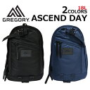 Ascend day 17aw  1