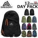 GREGORY グレゴリー DAY PACK デイパックリュック リュックサック バックパック メンズ レディース A4 26Lプレゼント …