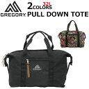 Pull down tote  1