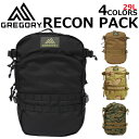 Recon pack  1
