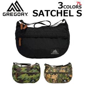 GREGORY グレゴリー SATCHEL S サッチェルSショルダーバッグ 斜めがけ 65344メンズ レディース プレゼント ギフト 通勤 通学 送料無料