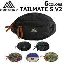 GREGORY グレゴリー TAILMATE S V2 テールメイトボディバッグ ウエストバッグ バッグ レディース メンズ 119652プレゼ…