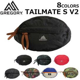 GREGORY グレゴリー TAILMATE S V2 テールメイトボディバッグ ウエストバッグ バッグ レディース メンズ 119652プレゼント ギフト 通勤 通学 送料無料