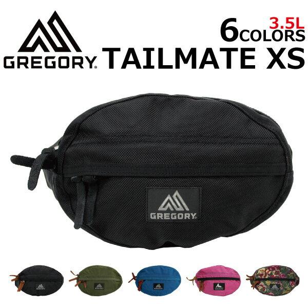 GREGORY グレゴリー TAILMATE XS テールメイトウエストバッグ ヒップバッグ バッグ メンズ レディース 3.5Lプレゼント ギフト 通勤 通学 送料無料