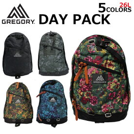 GREGORY グレゴリー DAY PACK デイパックリュック リュックサック バックパック メンズ レディース A4 26L 65174プレゼント ギフト 通勤 通学 送料無料