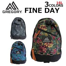 GREGORY グレゴリー FINE DAY ファインデイリュック リュックサック バックパック メンズ レディース B4 77661プレゼント ギフト 通勤 通学 送料無料