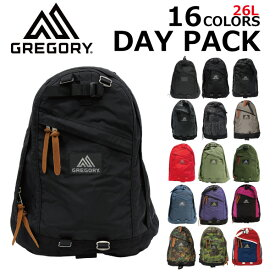 GREGORY グレゴリー DAY PACK デイパックリュック リュックサック バックパック メンズ レディース A4 26Lプレゼント ギフト 通勤 通学 送料無料