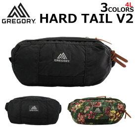条件付きでMAX1,000OFFクーポン配布中!GREGORY グレゴリー HARD TAIL V2 ハードテールボディバッグ ウエストバッグ バッグ レディース メンズ 119654 131362プレゼント ギフト 通勤 通学