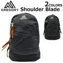 GREGORY グレゴリー SHOULDER BLADE2 ショルダー ブレードバックパック バッグ レディース メンズ ブラック プレゼン…