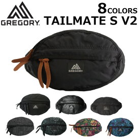 GREGORY グレゴリー TAILMATE S V2 テールメイトボディバッグ ウエストバッグ バッグ レディース メンズ 119652プレゼント ギフト 通勤 通学 送料無料