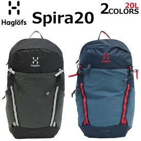 Haglofs ホグロフス Spira20 スパイラ20 バックパック デイパック メンズ レディース 338136 A3 20Lトゥルー ブラック プレゼント ギフト 通勤 通学 送料無料