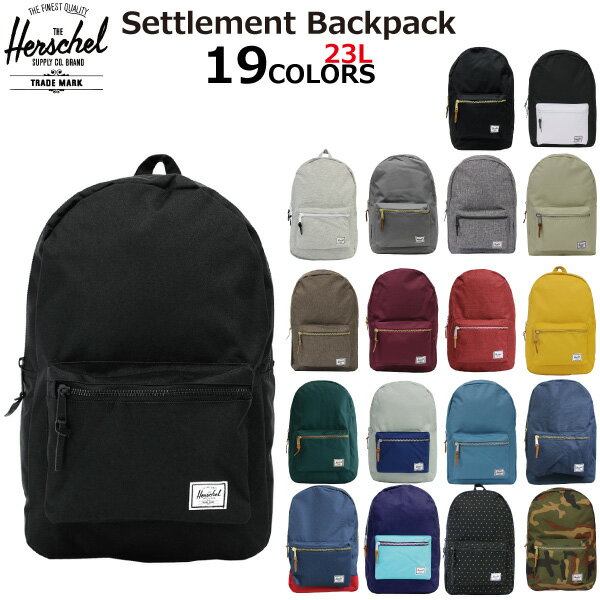 HERSCHEL ハーシェル Settlement Backpack セトルメントバックパック10005 メンズ レディース 23L B4 リュックサック バッグ カバン 鞄プレゼント ギフト 通勤 通学 送料無料