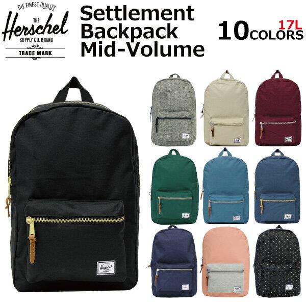 HERSCHEL SUPPLY ハーシェル サプライ Settlement Backpack Mid-Volume セトルメントバックパックミッドボリューム10033 メンズ レディース 17L B4 リュックサック デイパック バッグプレゼント ギフト 通勤 通学