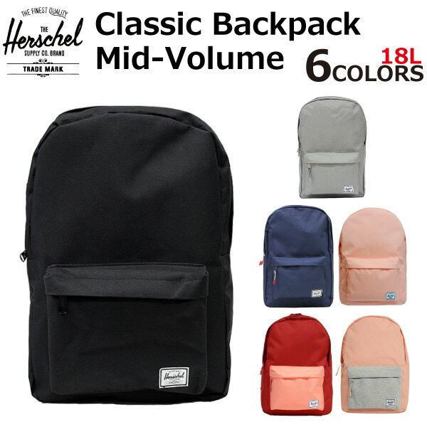 HERSCHEL SUPPLY ハーシェル サプライ Classic Backpack Mid-Volume クラシック バックパック ミッドボリュームリュック リュックサック デイパック バッグ メンズ レディース B4 18L 10135プレゼント ギフト 通勤 通学