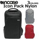 Icon pack nylon  1