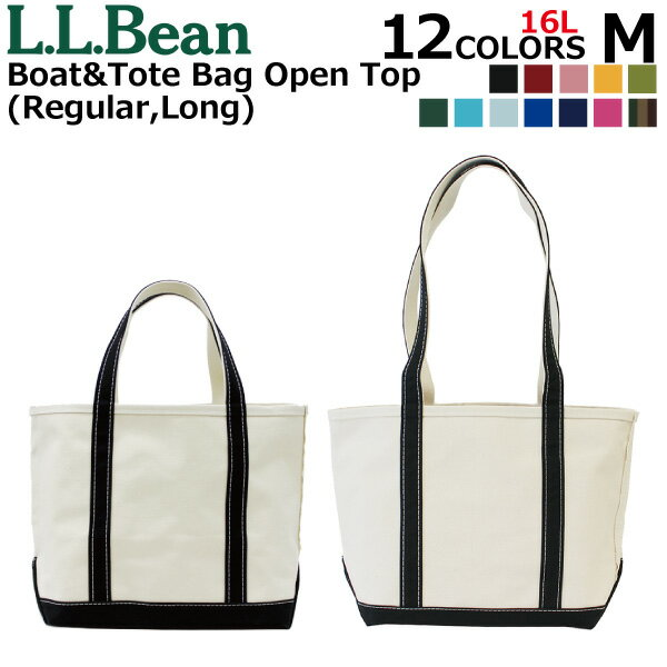 L.L. Bean LL Bean エルエルビーン Boat and Tote Bag Open Top Medium ボートアンドトートバッグ オープントップ Mサイズハンドバッグ バッグ レディース キャンバス A4 112636プレゼント ギフト 通勤 通学 送料無料