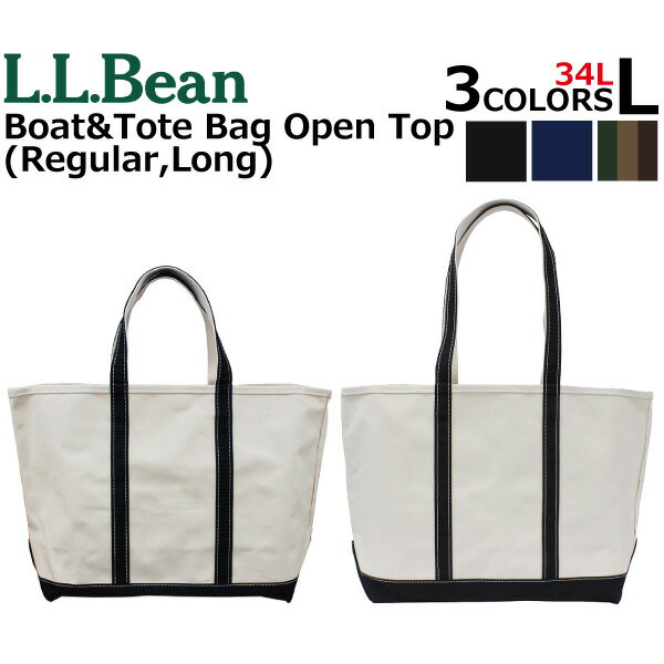 L.L. Bean LL Bean エルエルビーン Boat and Tote Bag Open Top Large ボートアンドトートバッグ オープントップ Lサイズハンドバッグ バッグ レディース メンズ 34L A3 112637プレゼント ギフト 通勤 通学 送料無料