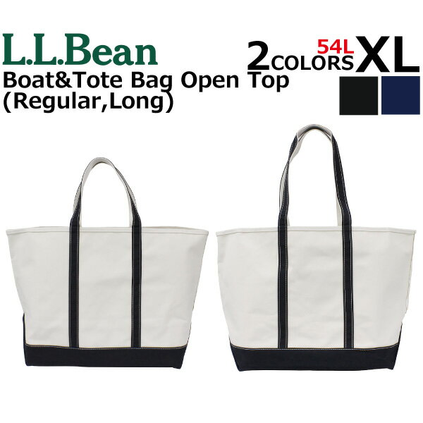 L.L. Bean LL Bean エルエルビーン Boat and Tote Bag Open Top Extra Large ボートアンドトートバッグ オープントップ XLサイズハンドバッグ バッグ レディース メンズ 54L A3 112638プレゼント ギフト 通勤 通学 送料無料