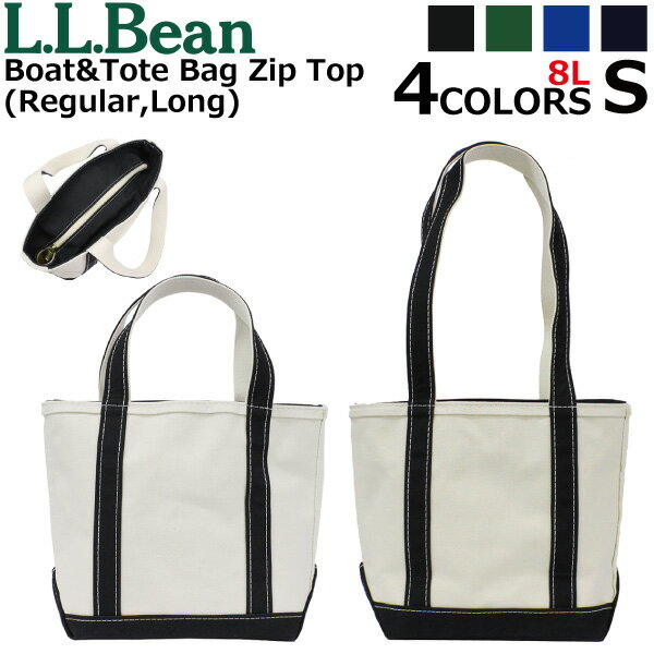 L.L. Bean LL Bean エルエルビーン Boat and Tote Bag Zip Top Small ボートアンドトートバッグ ジップトップ Sサイズハンドバッグ バッグ レディース キャンバス 112643プレゼント ギフト 通勤 通学 送料無料