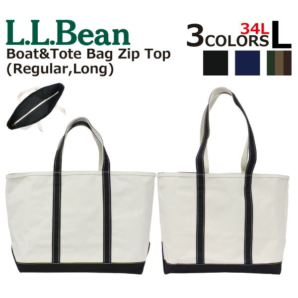 L.L. Bean LL Bean エルエルビーン Boat and Tote Bag Zip Top Large ボートアンドトートバッグ ジップトップ Lサイズハンドバッグ バッグ レディース 34L 112645プレゼント ギフト 通勤 通学 送料無料