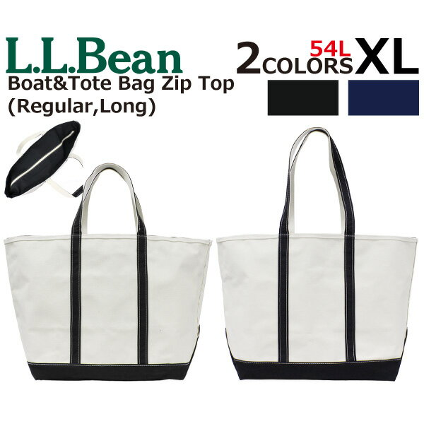 L.L. Bean LL Bean エルエルビーン Boat and Tote Bag Zip Top Extra Large ボートアンドトートバッグ ジップトップ XLサイズハンドバッグ バッグ レディース メンズ 54L A3 112646プレゼント ギフト 通勤 通学 送料無料