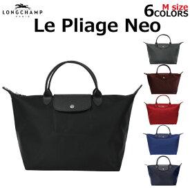 ca39fbc9a129 サマーセール開催中!6/11まで LONGCHAMP ロンシャン Le Pliage Neo Hand Bag