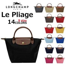 72aaea628811 LONGCHAMP ロンシャン Le Pliage ル・プリアージュ ハンドバッグ Sサイズトートバッグ レディース 1621-
