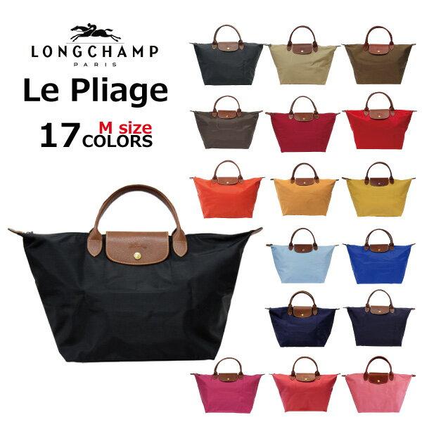 LONGCHAMP ロンシャン Le Pliage ル・プリアージュ ハンドバッグ M鞄 レディース 1623-089プレゼント ギフト通勤 通学 送料無料