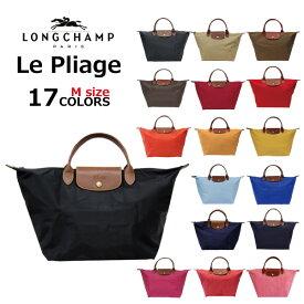 0326740dd6bb ポイント5倍〜 LONGCHAMP ロンシャン Le Pliage ル・プリ