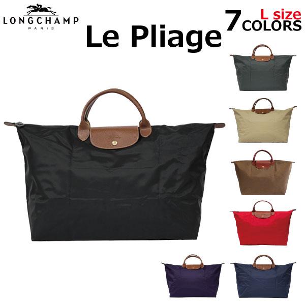 LONGCHAMP ロンシャン Le Pliage ル・プリアージュ Travel Bag トラベルバッグ Lサイズハンドバッグ ボストンバッグ レディース 1624-089プレゼント ギフト 通勤 通学 送料無料