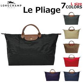 5d09bb1de890 LONGCHAMP ロンシャン Le Pliage ル・プリアージュ Travel Bag トラベルバッグ Lサイズハンドバッグ ボストン