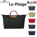 LONGCHAMP ロンシャン Le Pliage ル・プリアージュ Travel Bag トラベルバッグ Lサイズハンドバッグ ボストンバッグ レディース 1...