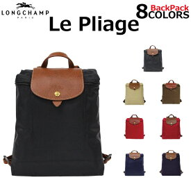 220b1e0a6e39 LONGCHAMP ロンシャン Le Pliage Backpack ル・プリアージュ バックパックリュック リュックサック デイパック バッグ