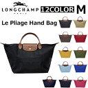 Longchamp 1623  1