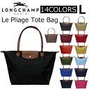Longchamp 1899  1