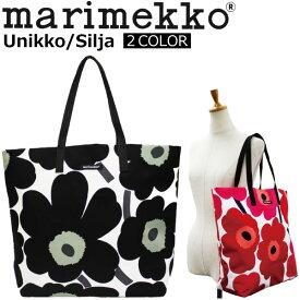 marimekko マリメッコ Unikko Silja ウニッコ シリヤトートバッグ ハンドバッグ バッグ レディース A4 43461プレゼント ギフト 通勤 通学 送料無料