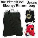 Ebony rimmi bag  1
