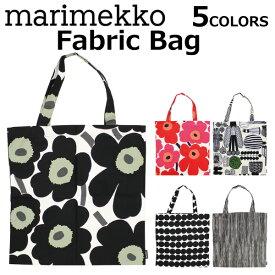 marimekko マリメッコ Fabric Bag ファブリックバッグ トートバッグバッグ ハンドバッグ エコバッグ ウニッコ キャンバス 総柄 レディース B4プレゼント ギフト 通勤 通学