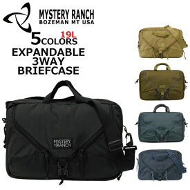 MAX1000OFFクーポン配布中!8/30 9:59まで MYSTERY RANCH ミステリーランチ EXPANDABLE 3 WAY BRIEFCASE エクスパンダブル3ウェイブリーフケースビジネスバッグ リュックサック バックパック ショルダーバッグメンズ プレゼント ギフト 通勤 通学 送料無料