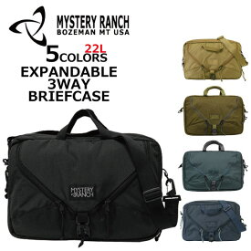 MYSTERY RANCH ミステリーランチ EXPANDABLE 3 WAY BRIEFCASE エクスパンダブル3ウェイブリーフケースビジネスバッグ リュックサック バックパック ショルダーバッグメンズ プレゼント ギフト 通勤 通学 送料無料
